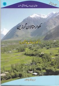 book khowar_0001
